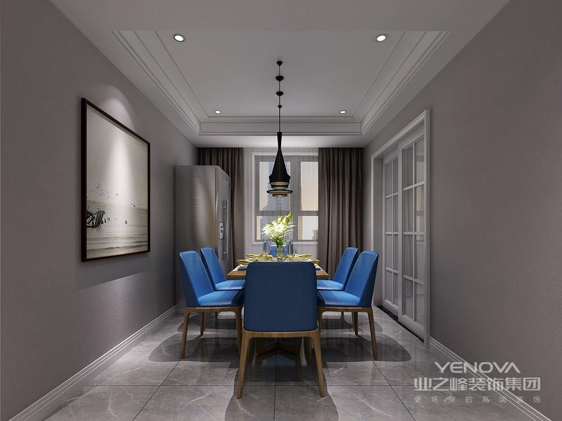 餐厅里的椅子特意采用了蓝色,反映出了主人对生活的热情和对浪漫的追求!
