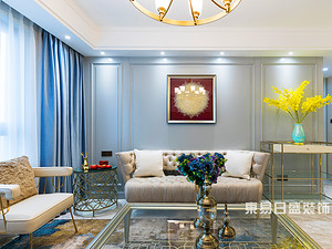 錦繡湖畔,121平,美式輕奢風格,三室二廳