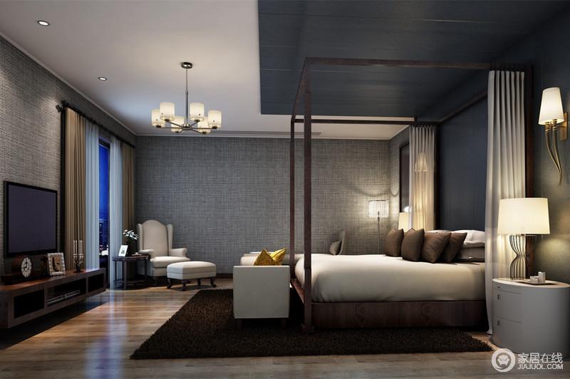 中性的烟灰色壁纸铺满整个卧室,床头背景则以深灰色系强调,并延展至天花区域,宛如将四柱床作包裹之势,在氤氲光线营造下,静谧安宁的氛围营造出来。