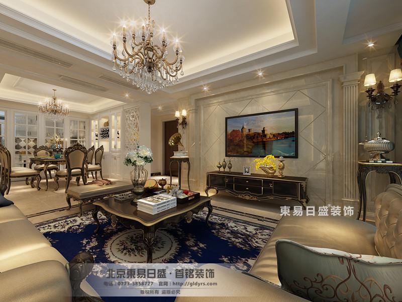 桂林彰泰•春天三居室150㎡欧式风格:客厅装修设计效果图