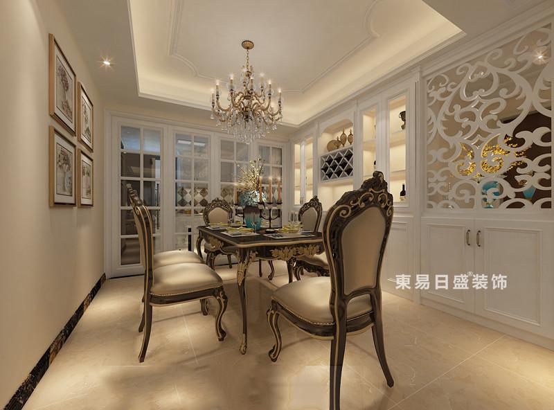 桂林彰泰•春天三居室150㎡欧式风格:餐厅装修设计效果图