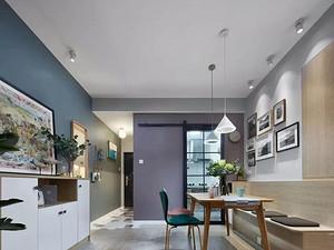 紫玉澜庭-75㎡-现代风格