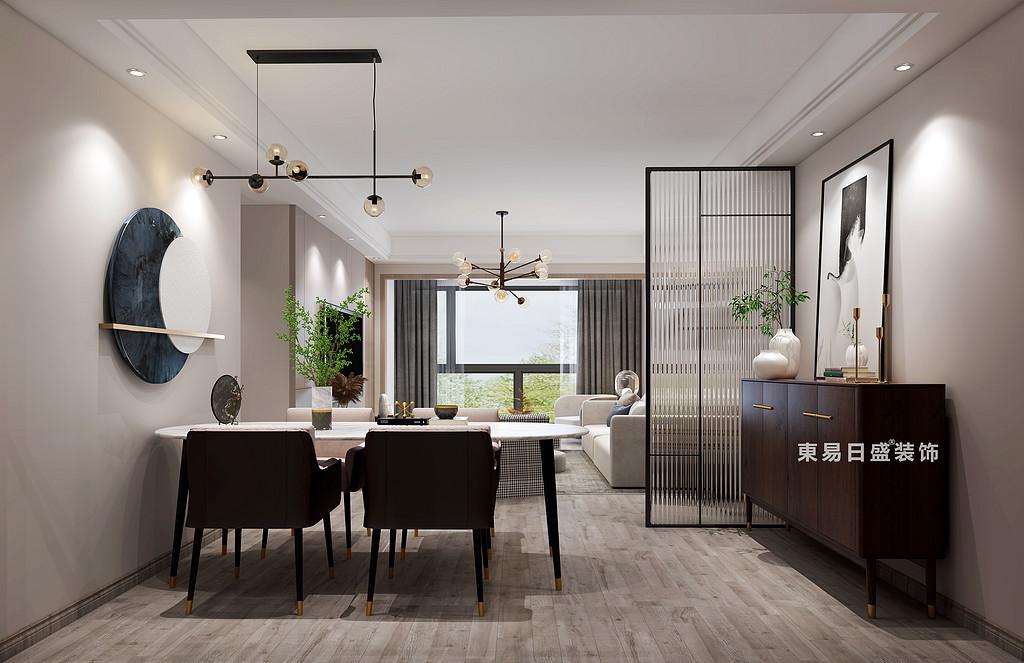 信和信•大中华养生谷三居室96㎡现代北欧风格:餐厅装修设计效果图