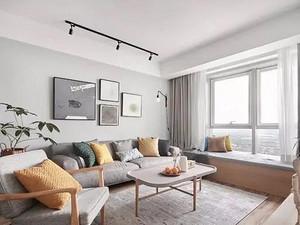 原上园89平北欧风公寓,自然温馨