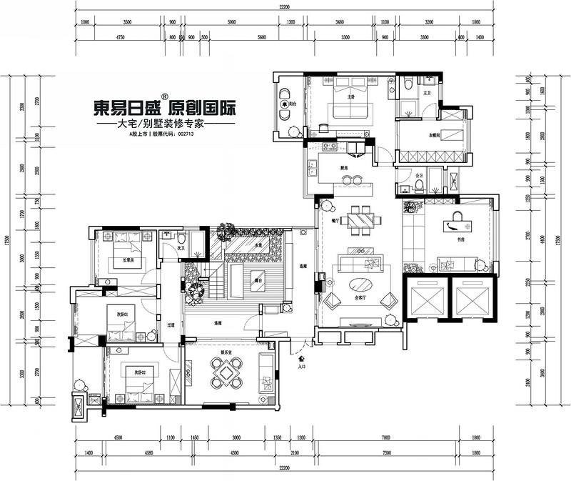 新安厦•西宸源著样板房平面布置图