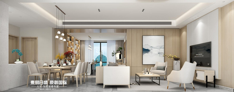 新安廈?西宸源著E戶型頂層合院6房2廳210㎡樣板房現代簡約風格:客餐廳裝修設計效果圖