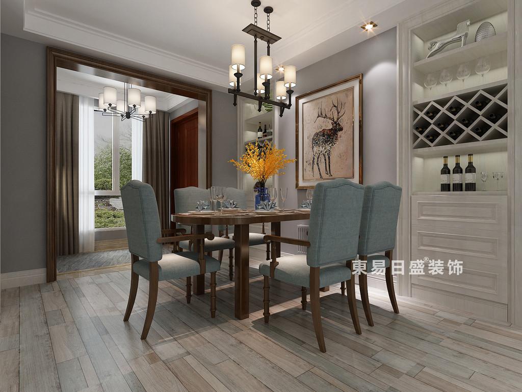 桂林彰泰•清华园四居室140㎡现代和美式混搭风格:餐厅装修设计效果图