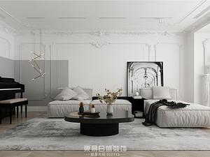 凤凰水城-洋房180平米-法式混搭风格案例