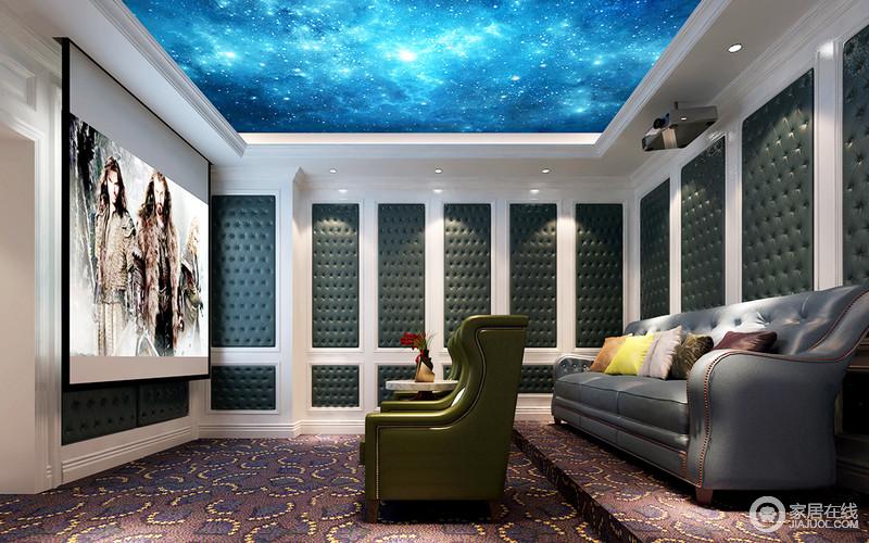 影音室采用独特的星空顶,唯美而又浪漫,让人多了很多憧憬;白色几何木框内镶嵌了 蓝色纽扣皮面足显古典雅致,缓解了枣色花卉地毯的厚重,再加上,绿色和蓝色皮质铆钉沙发,让你体验豪华、舒适观影。