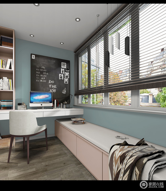 阳台空间满足多种生活方式需求,可以阅读、收纳、上网、打游戏。左侧开放收纳格可放置书籍、饰品等等即具有美观性也有实用功能。书桌上方是小黑板,可以随时记录生活和工作的规划,窗户下的卡座不仅仅可以休息聊天,还增加了空间的收纳功能。