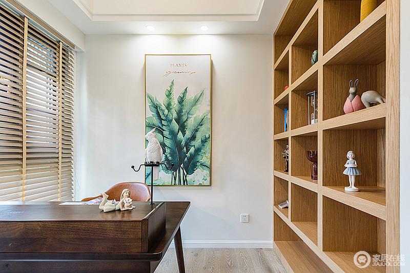 书房以明亮、安静、舒适、实用为主,北欧风的简约实木书架,搭配绿植挂画,成就了空间的自然清新,书桌区现代元素的家具组合,让读书也具有格调。