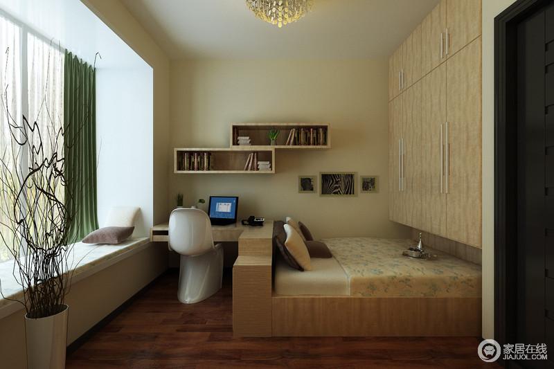 次卧因为飘窗的缘故,采光极佳,再加上绿色窗帘的点缀,让生活多了份生机盎然;米色漆搭配原木的榻榻米和衣柜,制造了一个温馨、朴质的生活空间。