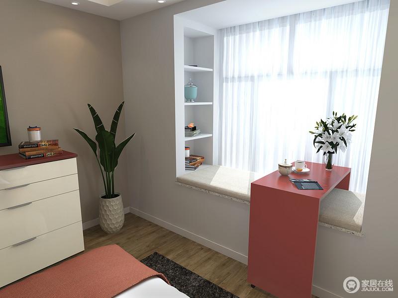 在飘窗打上侧边柜可以收纳书籍、茶具、棋盘等等,可以丰富飘窗的多种功能。