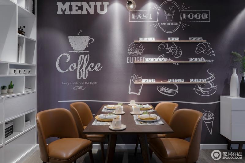 餐桌与皮质的椅子搭配是那么的协调,简单的搭配让整个空间充满文艺范儿。