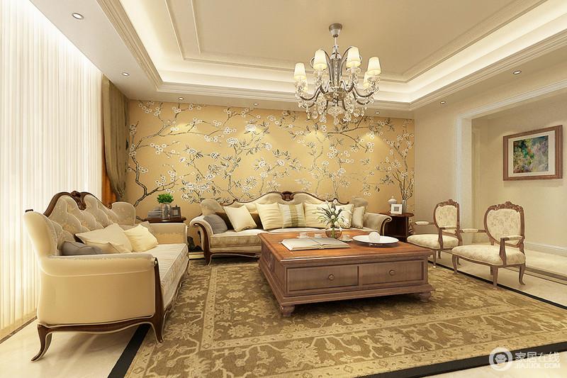 客厅的背景墙以淡黄色花鸟壁纸作装饰,让整个空间充满田园烂漫;欧式家具组合奢华大气,而仿旧的地毯与实木茶几平衡着空间的复古气息,足显稳重。