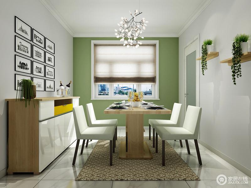 餐厅格局方正,灰色漆的墙面与绿色漆让空间素雅而清新,黑白照片墙、绿植墙,让整个空间多了文艺生活之趣;树枝形地吊灯搭配现代简约的家具,凸显了主人喜欢简洁的设计,地毯与玄关柜点缀空间之外,以实用成就生活的品质。