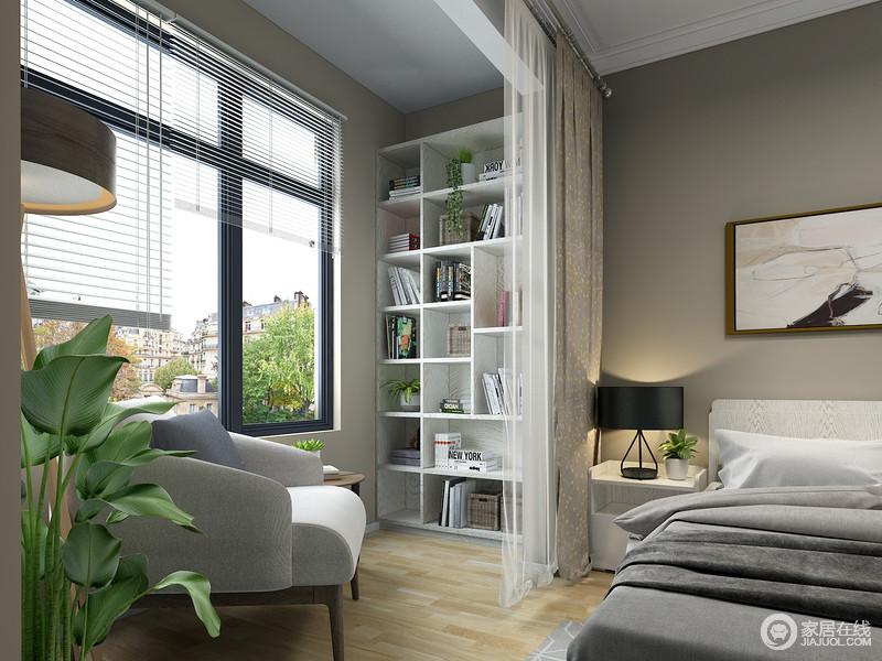 卧室的阳台也成为设计的一大亮点,设计师并没有将空间做结构上的封闭,而是利用白色门框和纱幔来装饰出空间的轻漫;定制得几何书柜让主人的生活更为文艺,而灰色扶手椅搭配落地灯,让生活惬意了不少。