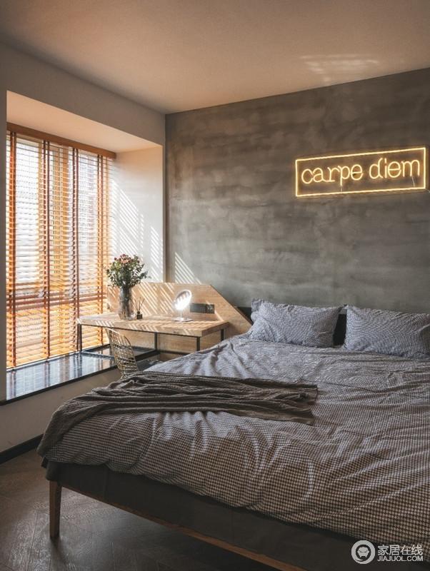 别致的百叶窗,简约的水泥墙,看似的冷冽因为原木家具的组合营造出卧室静谧舒适的气氛。