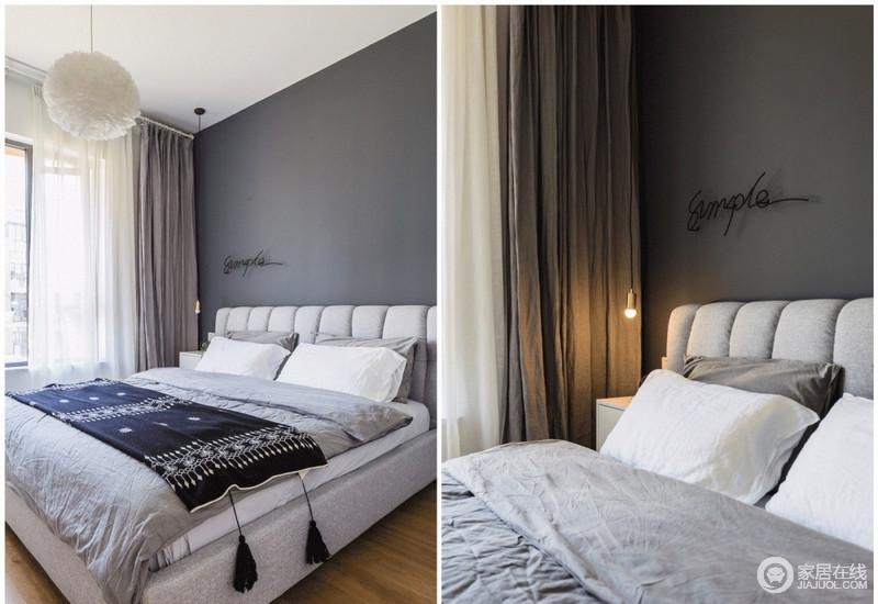 喜爱北欧和新西兰文化的夫妻将主卧选择北欧+自然风,一面灰色主墙配四围白墙,高床软枕打造出舒适的居住感!灰色墙面,很多时候大家不敢尝试,觉得幽暗,其实色彩之于空间,并不是孤立存在的,但实际中,空间并非密闭的盒子,家具、饰品等等一切都是空间通透感平衡的因素,足够让你体验舒适和温馨。