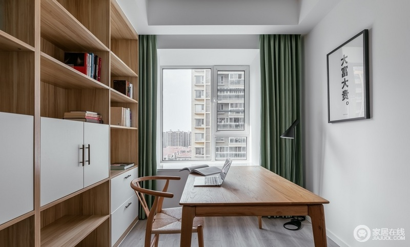 书房的整个设计以木色为主导,原木书桌可以提供两个人同时办公的便利,半圆形木凳更是多了份木质轻盈,与原木书柜形成北欧朴质,绿色窗帘、黑色铁艺落地灯,无疑为生活带来几分清怡。