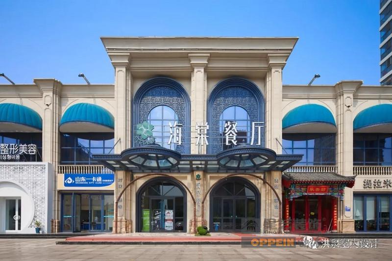 海棠餐厅-中式风格-外景