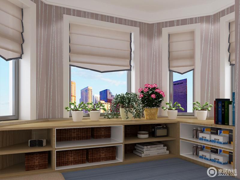 窗户下边的开放格可以将常用的物品收在里面。