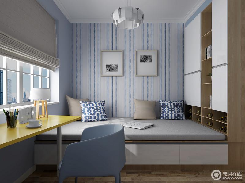 书房卷帘的竹制设计给空间带来自然气息,黄色书桌搭配蓝色半圆椅,带来现代时尚和色彩活力;蓝白条纹壁纸带来清新之余,搭配挂画和靠垫,让你疲劳之外,还能有个安适的地方休息。