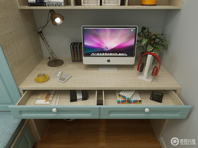 书桌的抽屉可以收纳文具用品及生活用品,抽屉的设计,更使用孩子使用,极为便利。