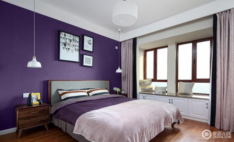 紫色是由温暖的红色和冷静的蓝色化合而成,是极佳的刺激色,搭配粉色和白色,让整个空间看起来简洁大方;背景墙上的简画和白色吊式台灯,轻快之中,让空间保持了一份贵气,而飘窗的设计增加了温馨。